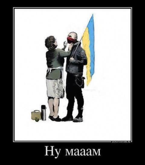 Донецк - будни и праздники правосекторных формирований, медовая ярмарка и очередной укробстрел