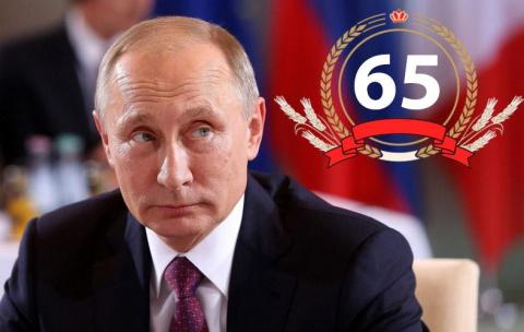 С Днем Рождения Владимир Владимирович!