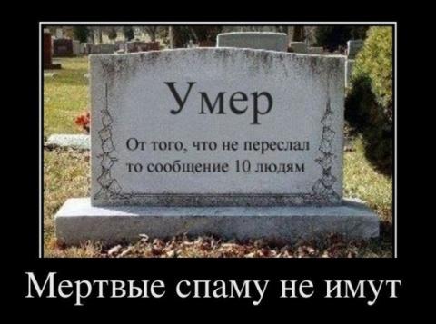 Смешные эпитафии на памятниках