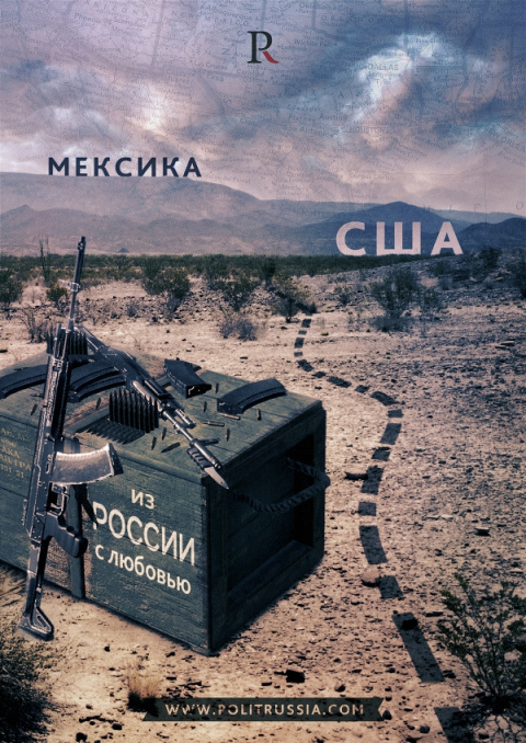 http://mtdata.ru/u25/photo21F0/20096400609-0/big.jpg