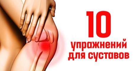 10 упражнений, которые оживя…