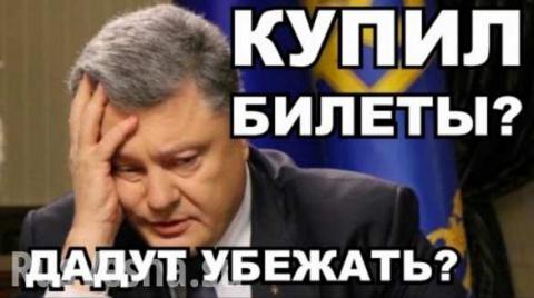 Почему мир забыл о Порошенко, — мнение