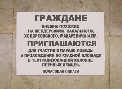 Неугомонный .....Украинцы уз…