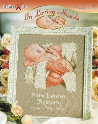 К рождению малыша. Любовь и нежность.