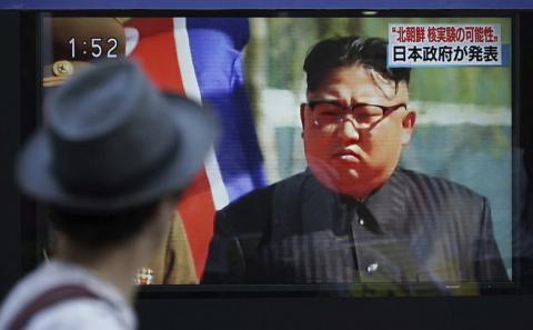 Власти КНДР объявили об успе…