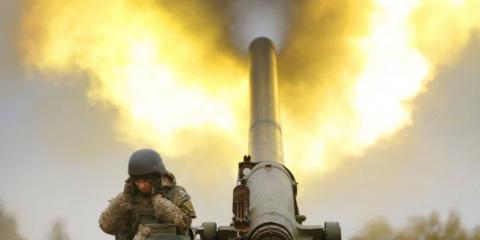Признание Киева: мы воюем с …