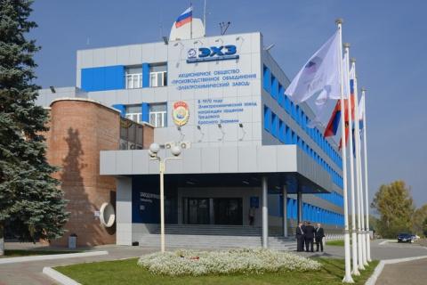 На Электрохимическом заводе в Красноярском крае запущена новая установка для наработки иридия-191