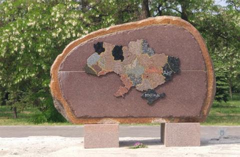 Украина – это ДНР, а Крым – это Россия: так написано на памятнике «АТО» в Никополе…