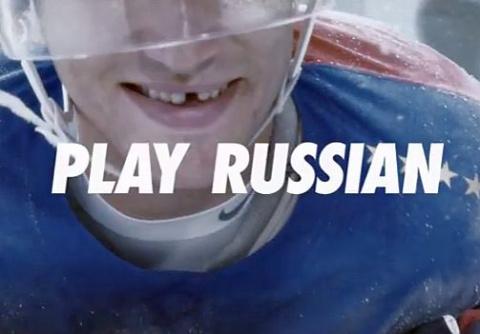 Nike: только в русских реках можно встретить моржа