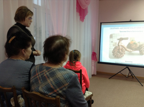 "Презентация сборника ""БЕЗГРАНИЧНЫЙ МИР ТВОРЧЕСТВА!"""