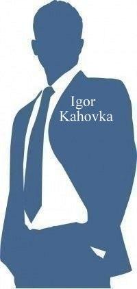 Igor Kahovka