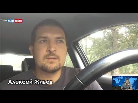 Алексей Живов: В США стычки между правыми и левыми происходят регулярно