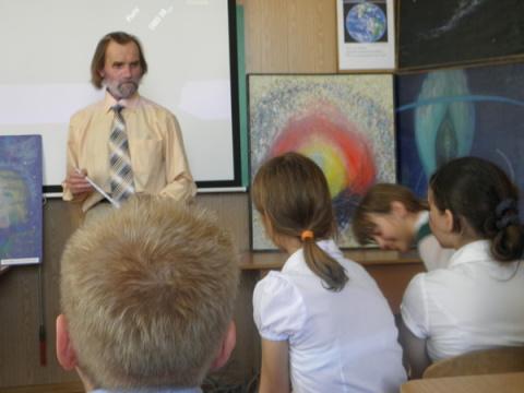 Валерий Кучеровский