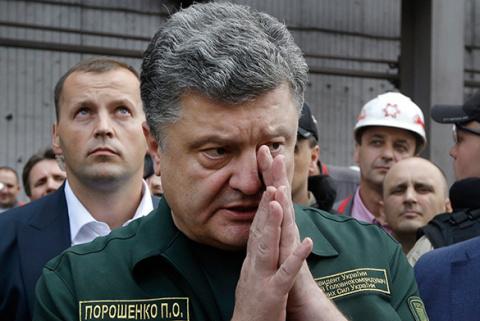 Акция протеста против Порошенко: пан дождался