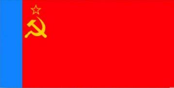История российского триколора