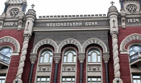 Киев не выполнил обязательст…