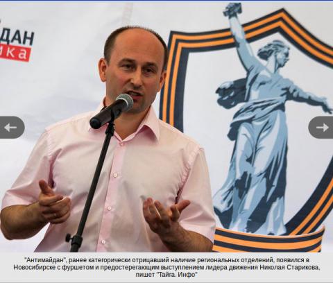 """""""Антимайдан"""" с помпой пришел в Новосибирск, чтобы следить за наблюдателями на выборах"""