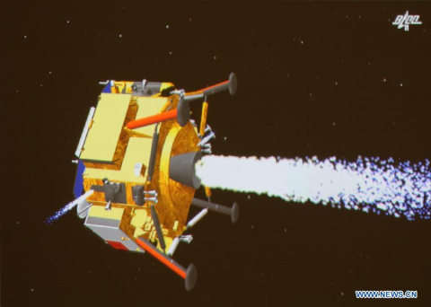 "Космический аппарат ""Чанъэ-3"" успешно выполнил посадку на Луну"