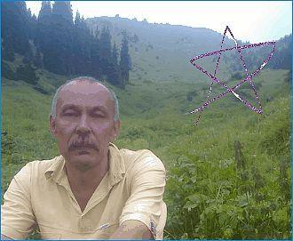 Дмитрий Стояк