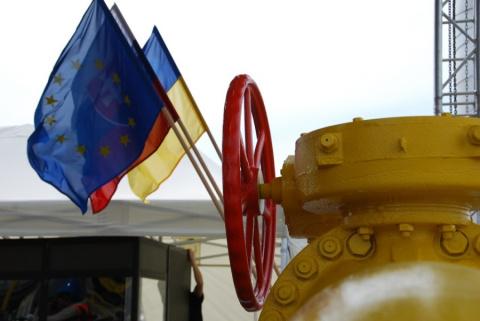 ЕС ответит за украинский транзит газа