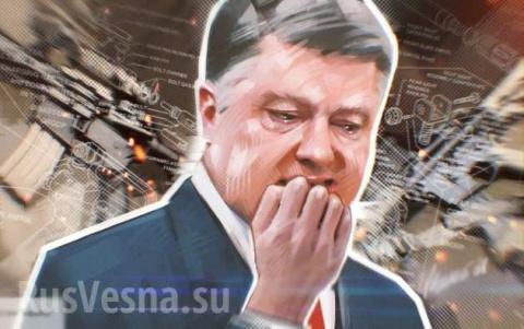 Киев променял дружбу с Минск…