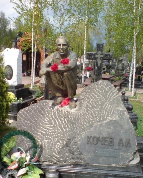 Надгробия русского криминала…