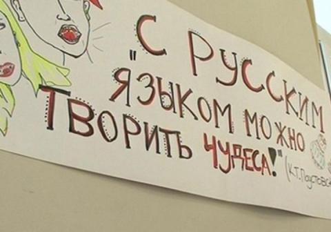 70 правил русского языка или вредные советы
