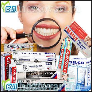 Как уберечь себя от стоматологов?