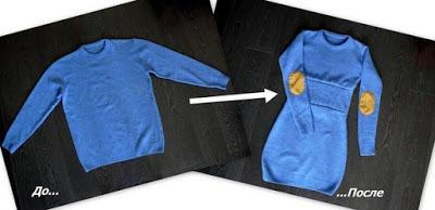 Переделка свитера в супер платье