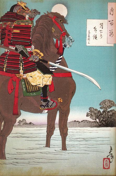 Магия японского меча и секре…