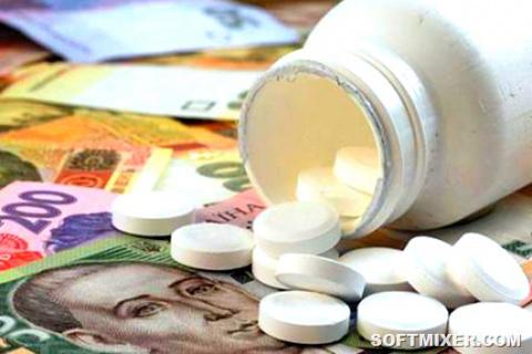 Самые дорогостоящие лекарства в мире