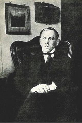 Георгий Нарбут - автор первых украинских денег