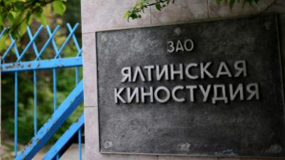 Минкульт РФ определил приори…