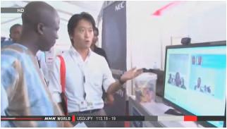 Япония приняла участие в торговой выставке в Нигерии