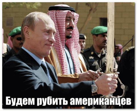 Чем Путин удивил короля крупнейшей нефтяной державы