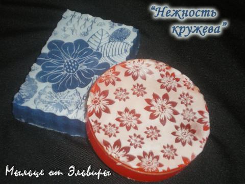 мыло и конфетные букеты, которые я делаю