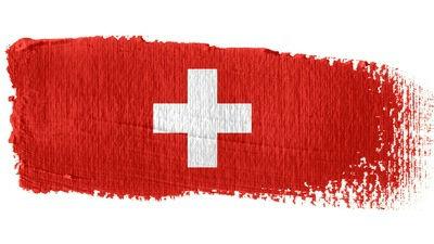 Швейцария раскрыла личности …