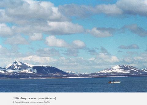 Представители Аляски и Гавайев просят ООН обеспечить их право на самоопределение
