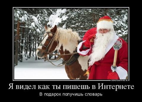 Анекдоты в пятницу (У нас есть своя традиция: 31 декабря мы ходим…нет не в баню, а на РАБОТУ!!!!)