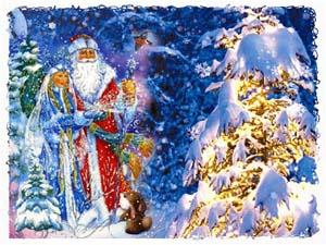 Сказка «Дед Мороз и новогоднее чудо»