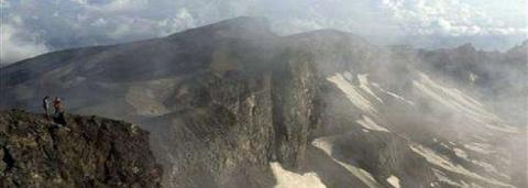 Вулкан Пэктусан может выброс…