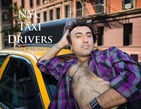 Секси-таксисты