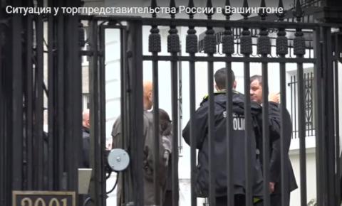 Мария Захарова прокомментировала обыски в дипмиссиях России в США