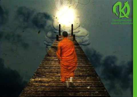 Медитация для решения проблем «ПРАВИЛЬНЫЙ ПУТЬ»