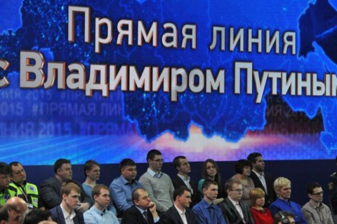 Апрельские тезисы Владимира Путина