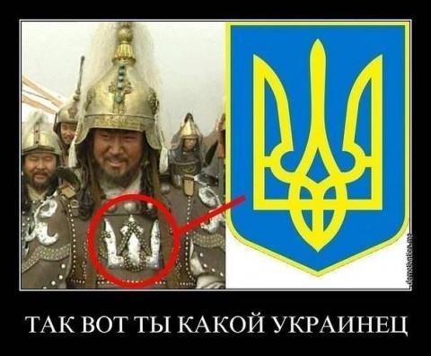 Украинцы оказывается не слав…