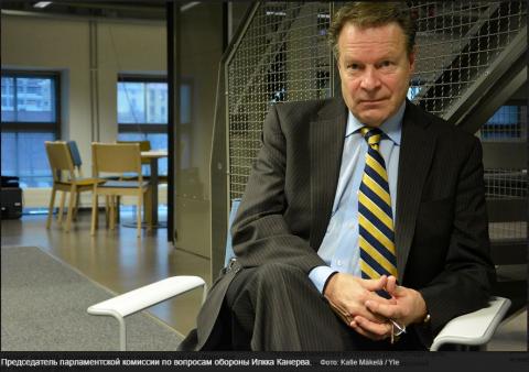 Глава ОБСЕ: Финляндия не может предоставить Франции военную помощь
