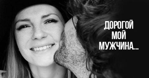 Манифест 40-летней женщины: меня тошнит от того, насколько мужчины предсказуемы и однообразны!