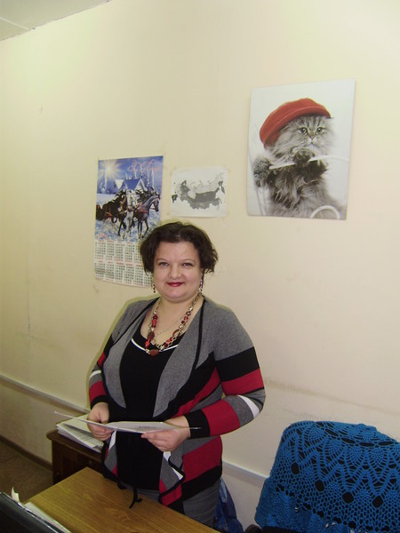 Ирина Латышева