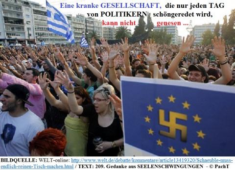Гестапо на Украине, еврофашизм прошел на Украину.